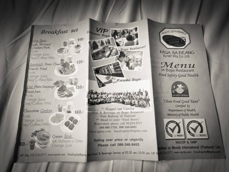 thailand-train-breakfast-menu