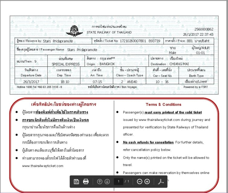 srt thailand train e ticket booking rider chris