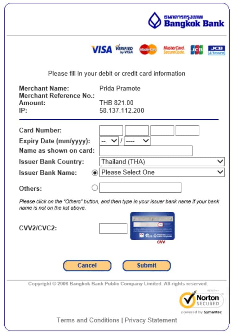 e ticket reservation Airline e-tickets have replaced traditional paper tickets how airline e-tickets work it is an electronic record of the traveler's airline reservation.