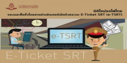 SRT Thailand Train E-Ticket Booking