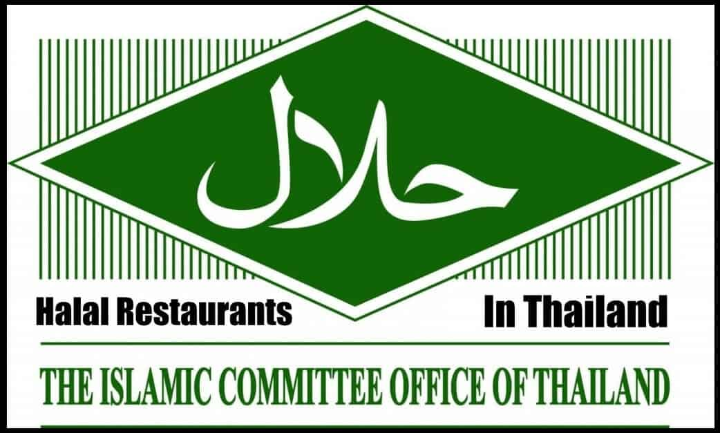 Good Restaurants In Bangkok