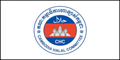 Khmer Halal Foods & Mosques