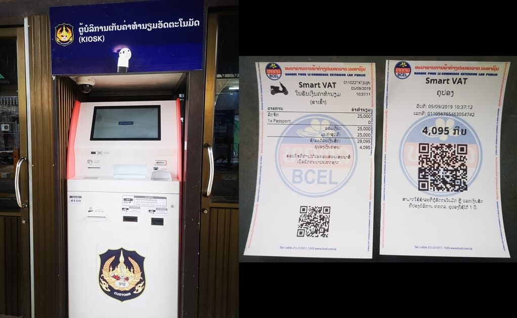 payment for foreigner entry