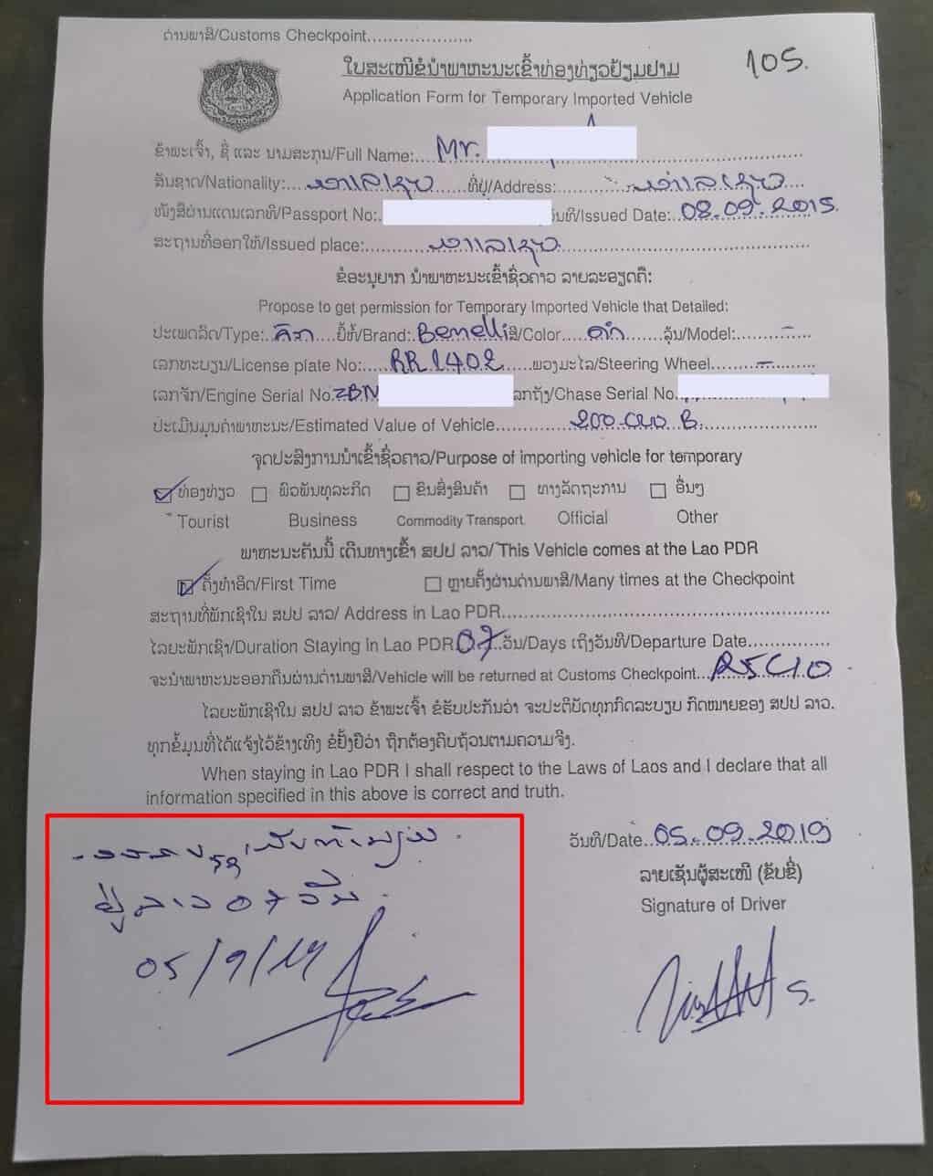 laos border vehicle registration slip