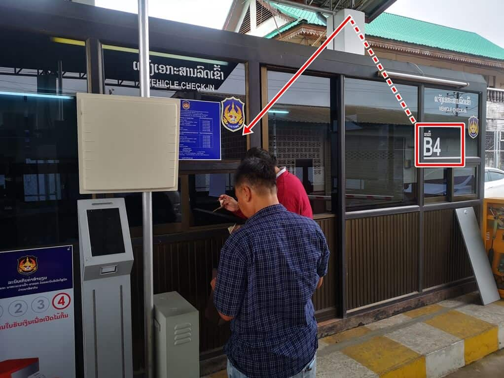 laos border vehicle registration