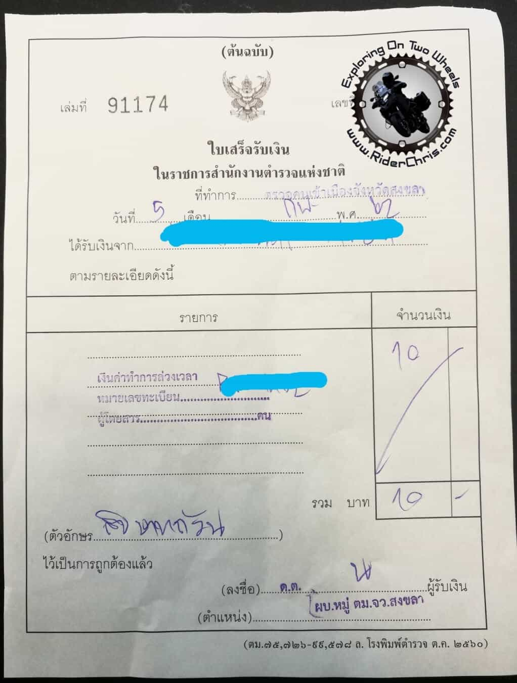Thailand Border Crossing Motorcycle Fee receipt