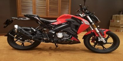 Benelli 150s Launched