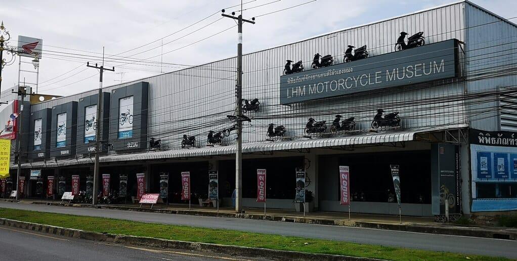 lhm motorcycle-museum-kanchanaburi thailand